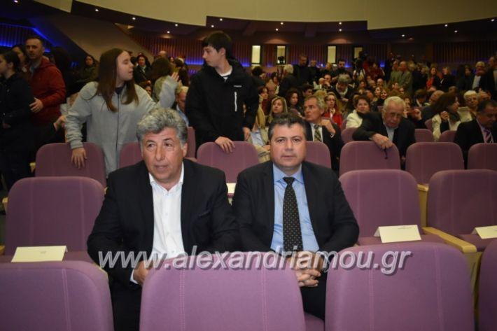 alexandriamou_pneumatikokentro2019150
