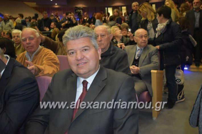 alexandriamou_pneumatikokentro2019153