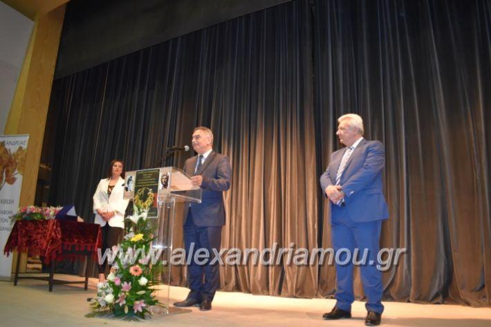 alexandriamou_pneumatikokentro2019216