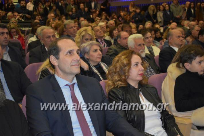 alexandriamou_pneumatikokentro2019237