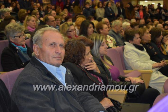alexandriamou_pneumatikokentro2019239