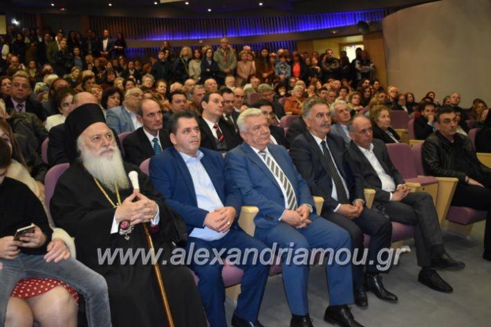 alexandriamou_pneumatikokentro2019250