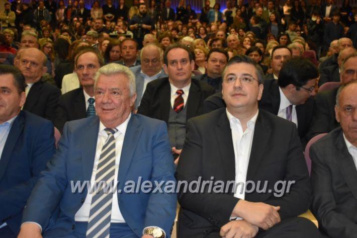 alexandriamou_pneumatikokentro2019258