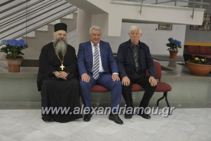alexandriamou_ppneumatikoken2019006