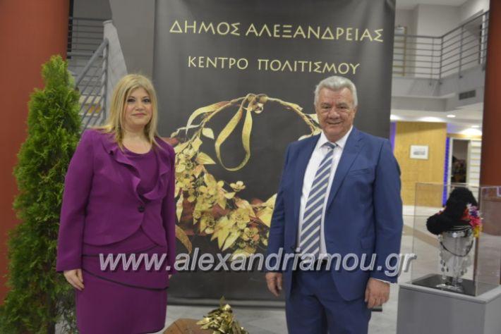 alexandriamou_ppneumatikoken2019011