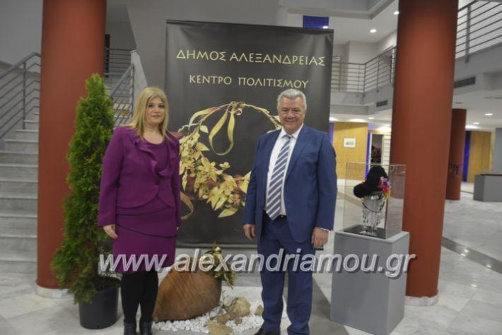 alexandriamou_ppneumatikoken2019012