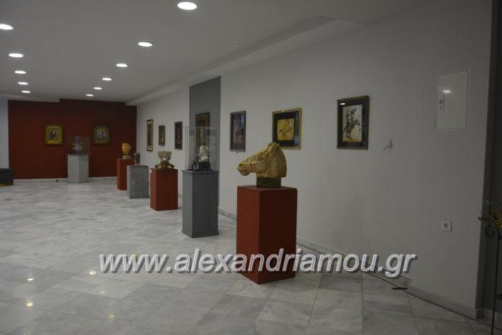 alexandriamou_ppneumatikoken2019015