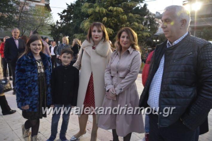 alexandriamou_ppneumatikoken2019028