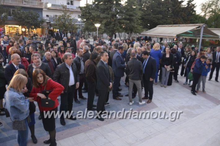 alexandriamou_ppneumatikoken2019040