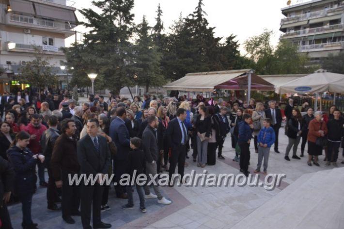alexandriamou_ppneumatikoken2019042