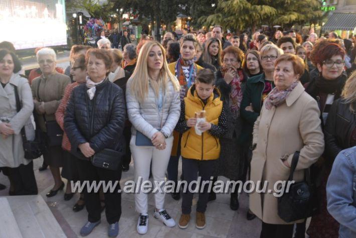alexandriamou_ppneumatikoken2019049