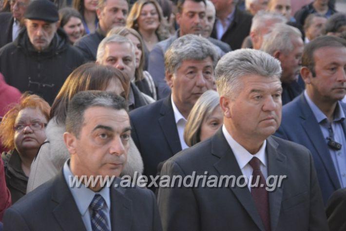 alexandriamou_ppneumatikoken2019057