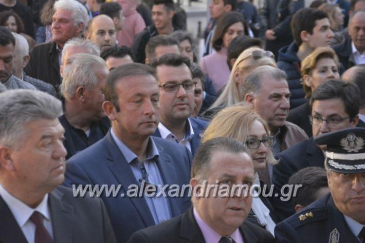 alexandriamou_ppneumatikoken2019058