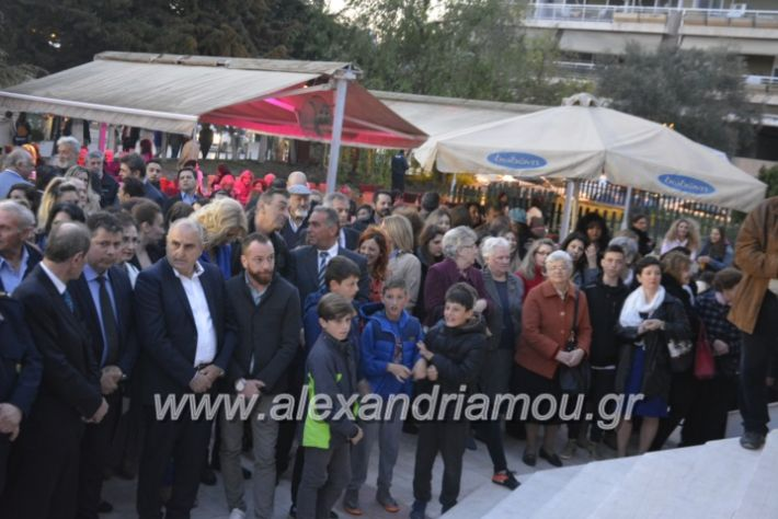 alexandriamou_ppneumatikoken2019070