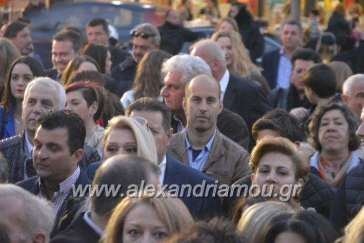 alexandriamou_ppneumatikoken2019074