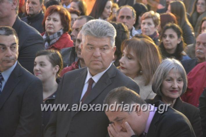 alexandriamou_ppneumatikoken2019079