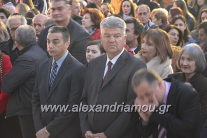 alexandriamou_ppneumatikoken2019081