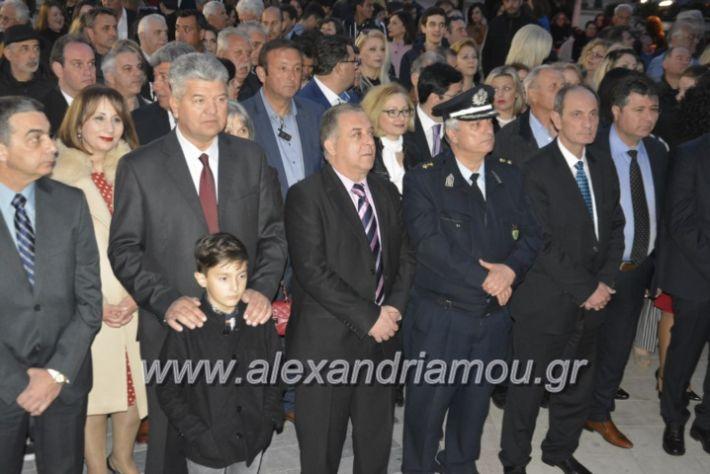 alexandriamou_ppneumatikoken2019099