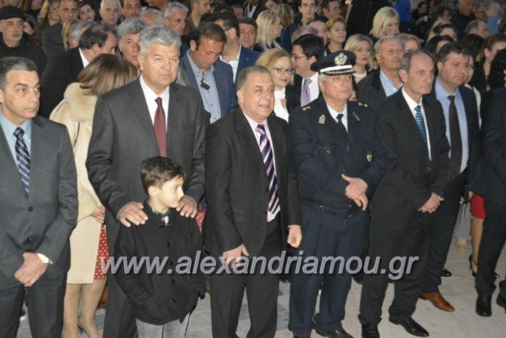 alexandriamou_ppneumatikoken2019103