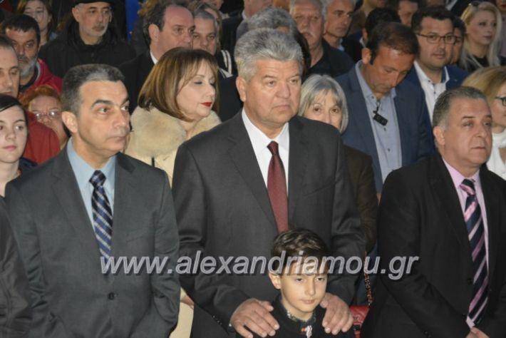 alexandriamou_ppneumatikoken2019107