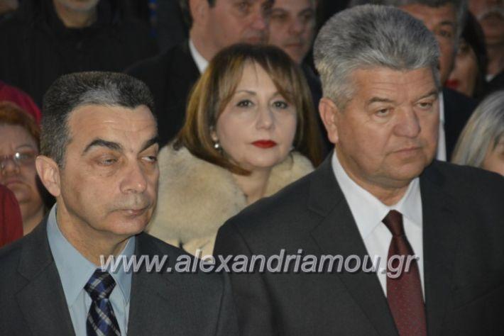 alexandriamou_ppneumatikoken2019108