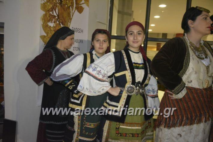 alexandriamou_ppneumatikoken2019126