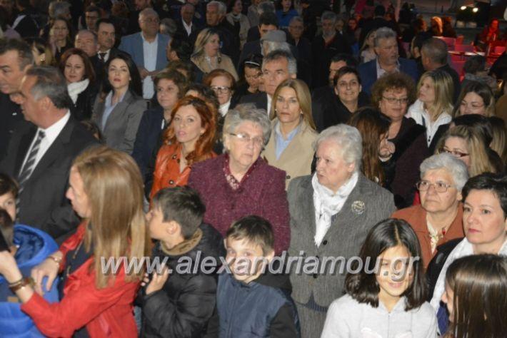 alexandriamou_ppneumatikoken2019130