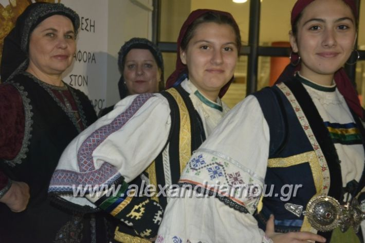 alexandriamou_ppneumatikoken2019131