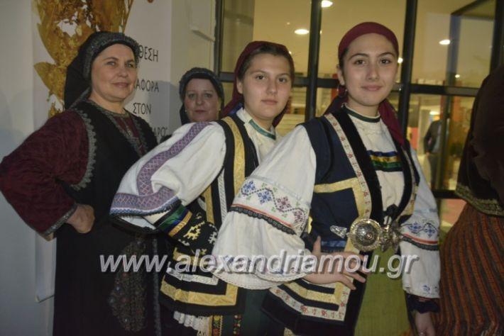 alexandriamou_ppneumatikoken2019132