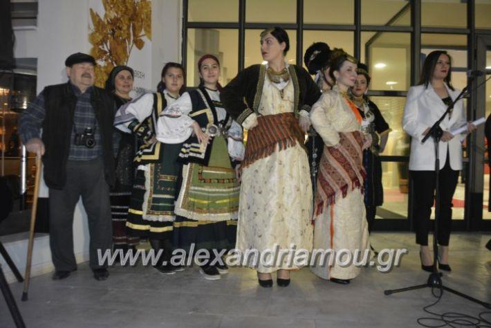 alexandriamou_ppneumatikoken2019135