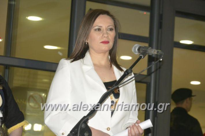 alexandriamou_ppneumatikoken2019136