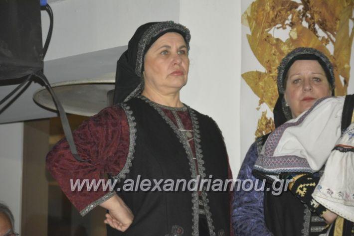 alexandriamou_ppneumatikoken2019144