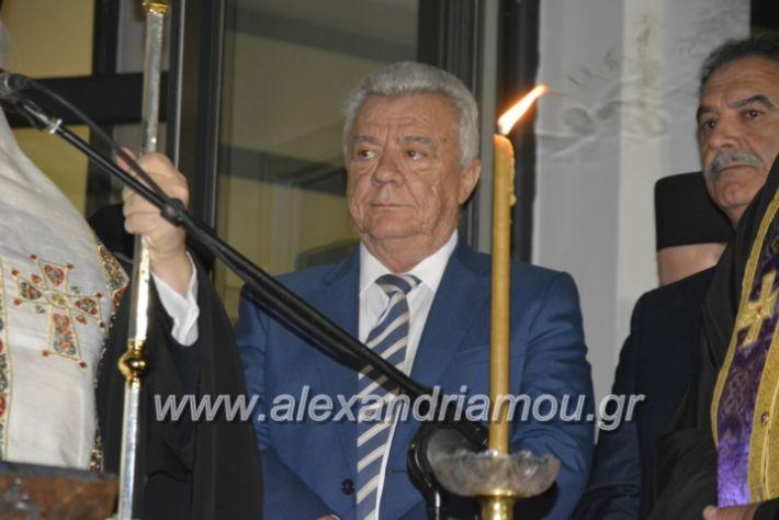 alexandriamou_ppneumatikoken2019146