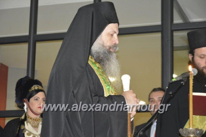 alexandriamou_ppneumatikoken2019148