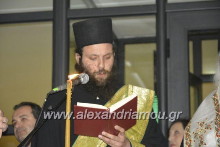 alexandriamou_ppneumatikoken2019149