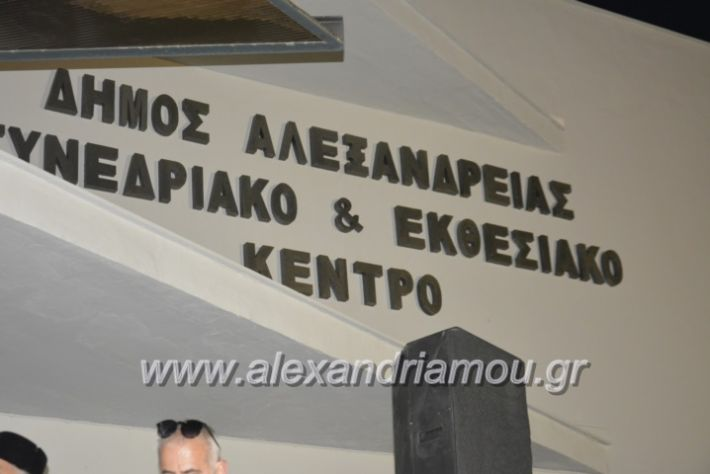 alexandriamou_ppneumatikoken2019152