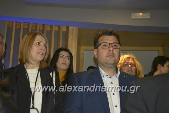 alexandriamou_ppneumatikoken2019177