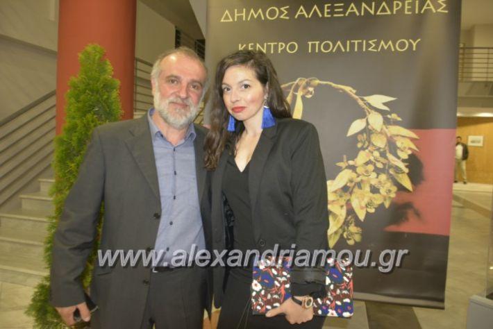 alexandriamou_ppneumatikoken2019206
