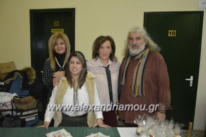 alexandriamou_eidiko17004