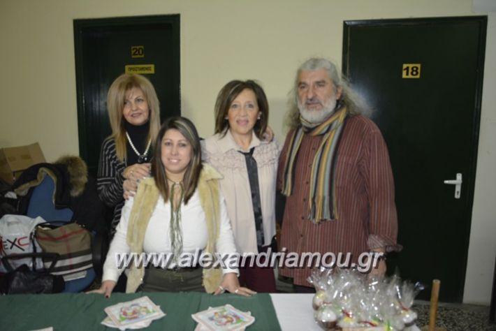 alexandriamou_eidiko17006