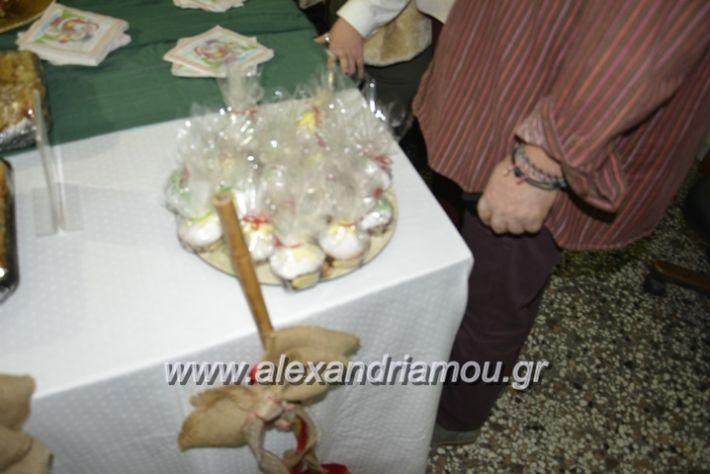 alexandriamou_eidiko17008