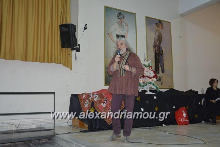 alexandriamou_eidiko17014