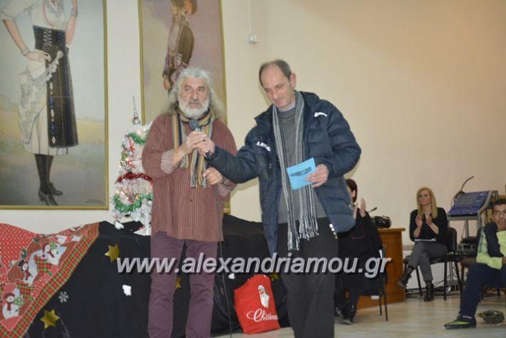 alexandriamou_eidiko17017