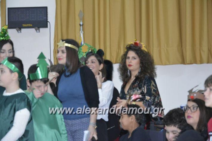 alexandriamou_eidiko17019