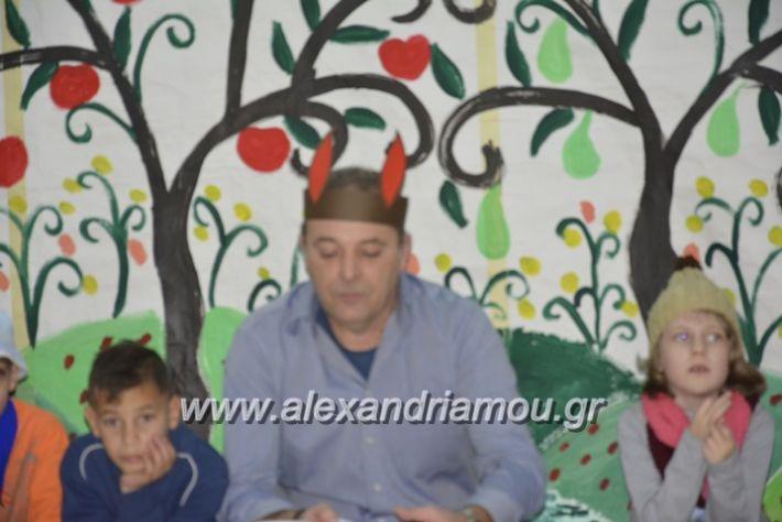 alexandriamou_eidiko17020