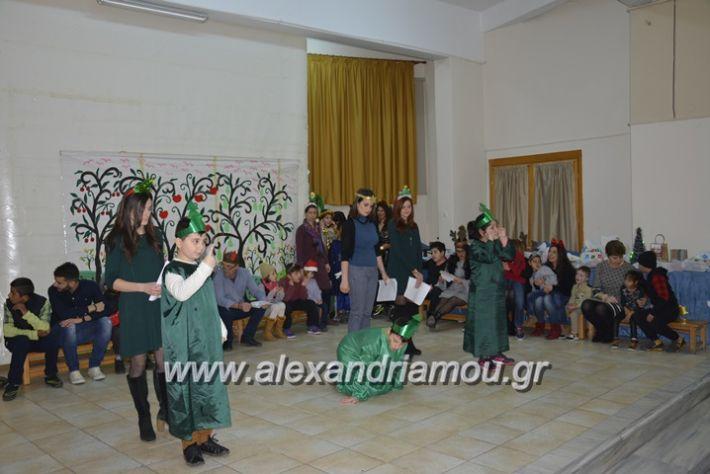 alexandriamou_eidiko17026