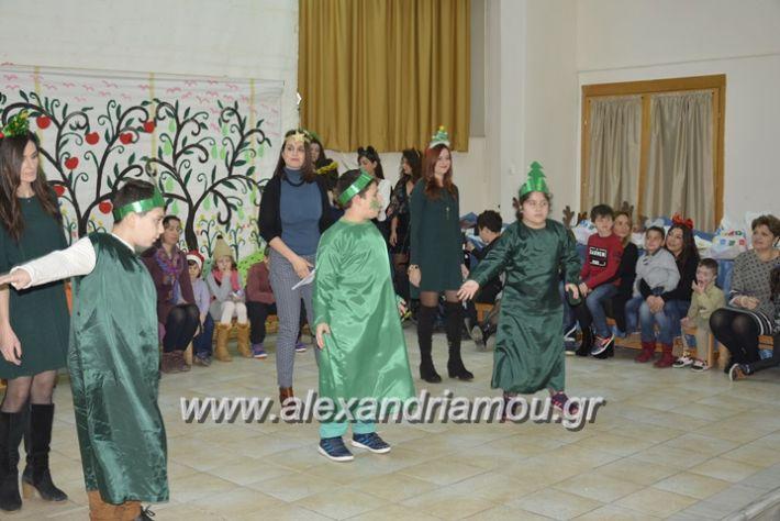 alexandriamou_eidiko17034
