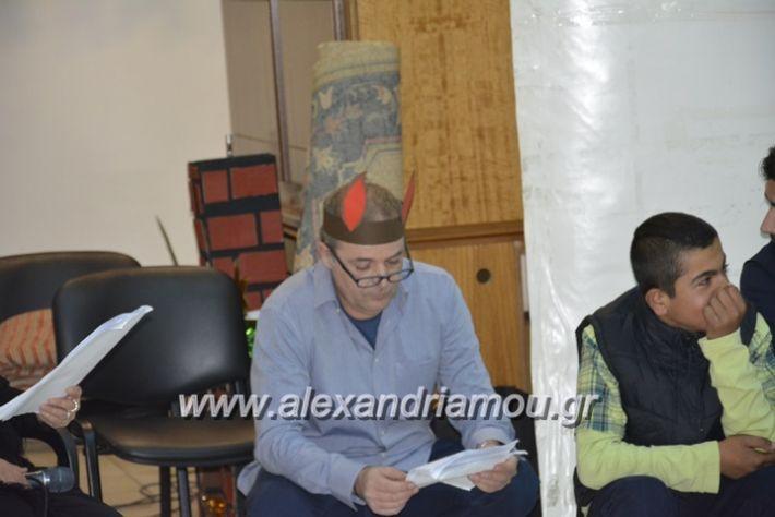 alexandriamou_eidiko17035