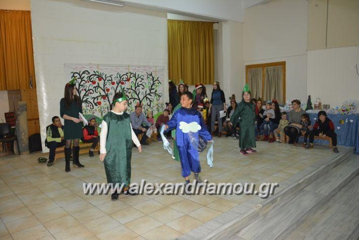 alexandriamou_eidiko17036
