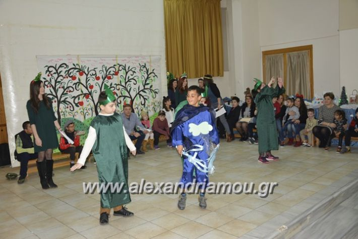 alexandriamou_eidiko17037